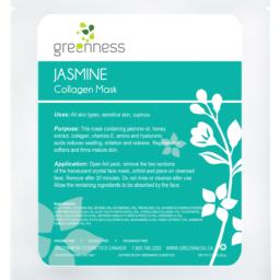 Jasmine Collagen Mask